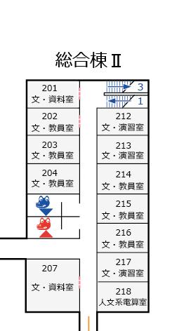 総合棟2階2