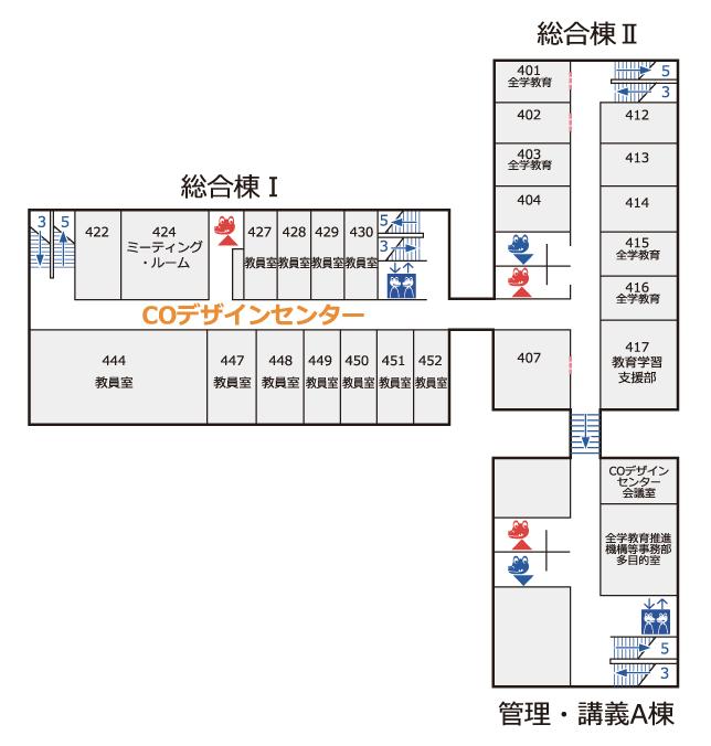 総合棟4階 フロアマップ
