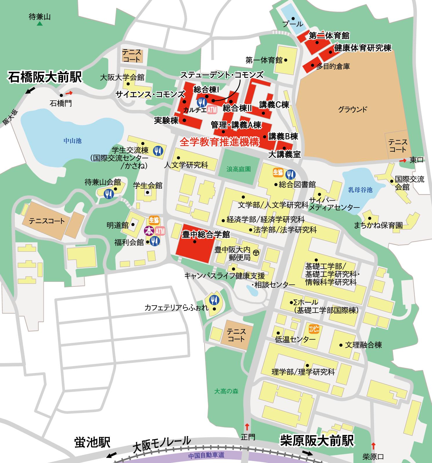 豊中キャンパス構内図, Toyonaka campus map