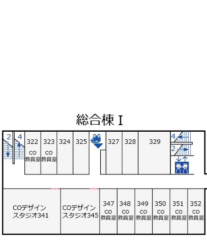 総合棟3階1