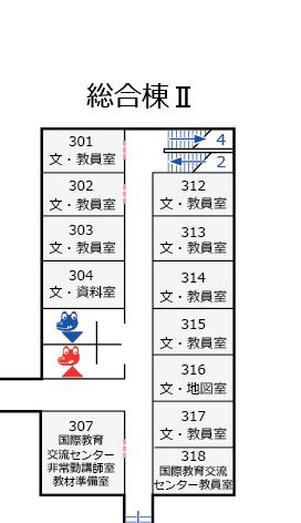 総合棟3階