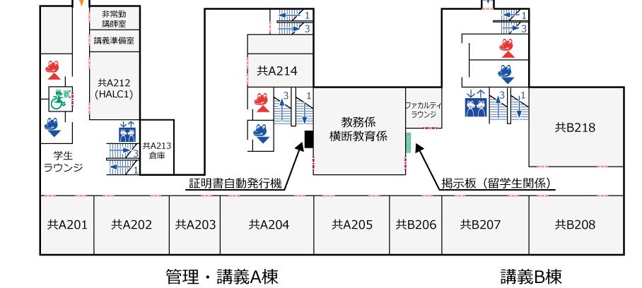 総合棟2階 フロアマップ2