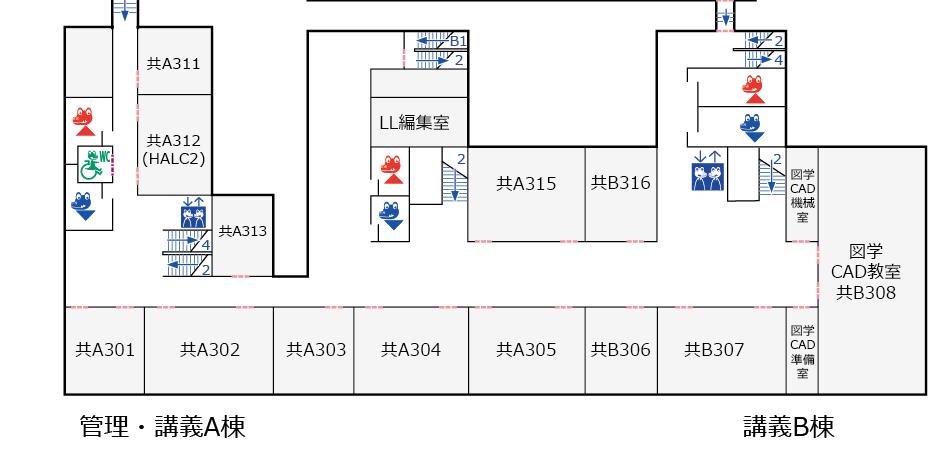 管理・講義A棟、講義B棟3階 フロアマップ