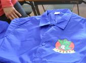 student_staff_jacket